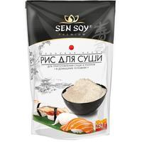 Рис короткозерный Sen Soy Для суши 250 г