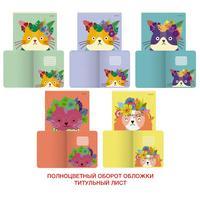 Тетрадь общая Канц-Эксмо Модный кот А5 48 листов в клетку на скрепке (обложка в ассортименте, ТККЛ486893)