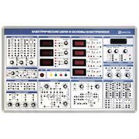 Комплект учебно-лабораторного оборудования Электрические цепи и основы электроники (моноблок)