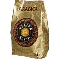 Кофе в зернах Черная Карта Gold 100% арабики 1 кг
