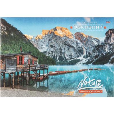 Альбом для рисования Проф-пресс Горное озеро А4 24 листа