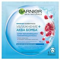 Маска для лица тканевая Garnier Увлажнение + Аква Бомба (1 штука)