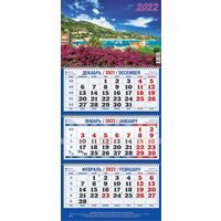 Календарь квартальный трехблочный настенный 2022 год Лазурный берег  (310х685 мм)