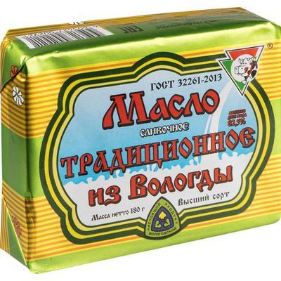 Масло сливочное Вологодское традиционное 82.5% 180 г