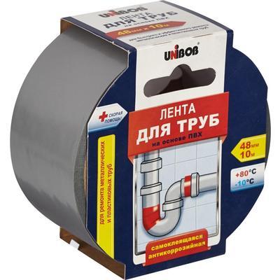 Клейкая лента сантехническая Unibob для труб серая 48 мм х 10 м толщина 40 мкм