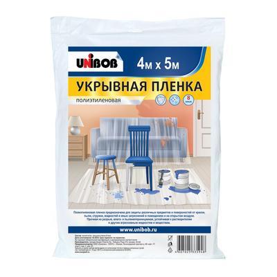 Пленка укрывная Unibob 4х5 м 8 мкм