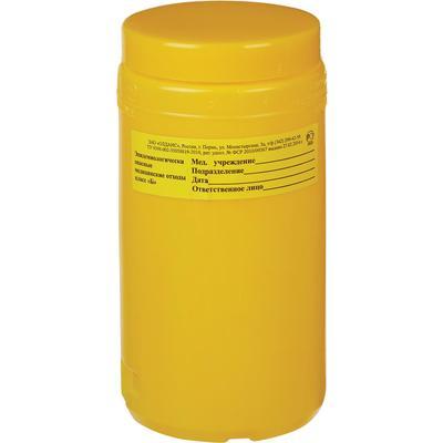 Упаковка для сбора медицинских отходов Олданс класс Б желтая 1.5 л