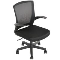 Кресло офисное Easy Chair 316 черное (ткань/сетка/пластик)