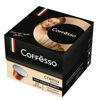 Кофе в капсулах для кофемашин Coffesso Crema Delicato 10 штук в упаковке