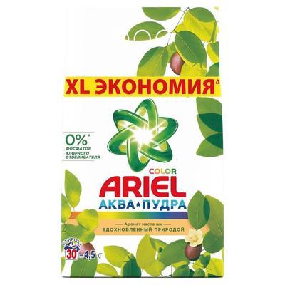 Порошок стиральный автомат Ariel Аромат масла ши 4.5 кг