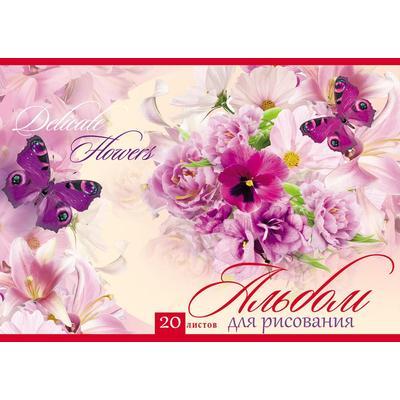 Альбом для рисования Проф-пресс Магия цветов А4 20 листов