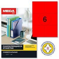 Этикетки самоклеящиеся Promega label красные 105х99 мм (6 штук на листе A4, 100 листов в упаковке)