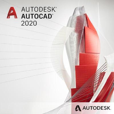 Программное обеспечение AutoCAD AD Single электронная лицензия для 1 ПК на 36 месяцев (C1RK1-WW3611-L802)