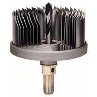 Набор пильных коронок Bosch 25-68 мм (8 штук, артикул производителя 2609255637)