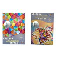 Картон цветной Апплика (А4, 5 листов, 5 цветов, немелованный, голографический)