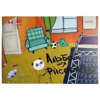 Альбом для рисования Kroyter Эскиз А4 80 листов