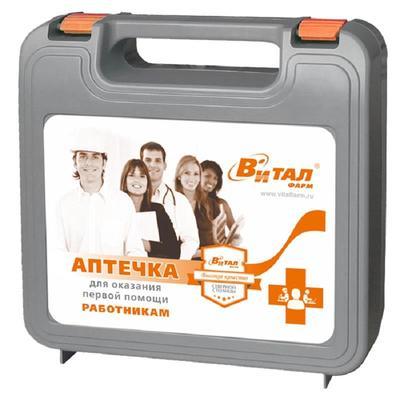 Аптечка первой помощи работникам Виталфарм (по приказу №169н, пластиковый чемодан)