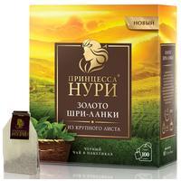 Чай Принцесса Нури Золото Шри-Ланки черный 100 пакетиков