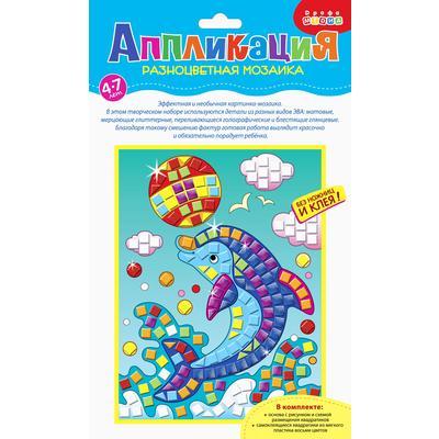 Набор для творчества Дельфин разноцветная мозаика мини