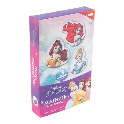 Набор для изготовления магнита Lori из гипса Disney Очаровательные  принцессы