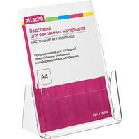 Подставка настольная для рекламных материалов односторонняя Attache A4 (4 штуки в упаковке)