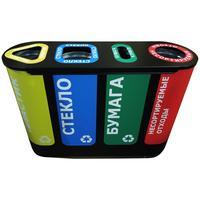 Урна для раздельного сбора мусора Акцент 4 черная 4-секционная 4х48 л