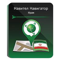 Программное обеспечение Навител Навигатор Иран (NNIRN)