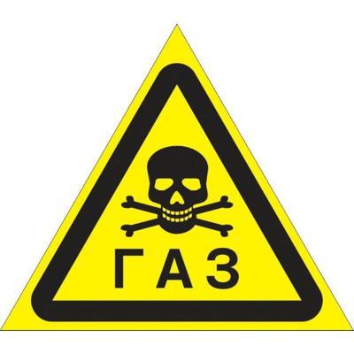 Знак безопасности Осторожно. Газ W37 (200 мм, пленка ПВХ)