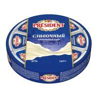 Сыр плавленый President Сливочный 45% 140 г