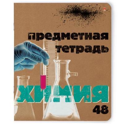 Тетрадь предметная по химии Альт Крафт А5 48 листов