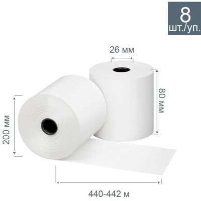 Чековая лента из термобумаги 80 мм (диаметр 200 мм, намотка 440-442 м, втулка 26 мм, 8 штук в упаковке)