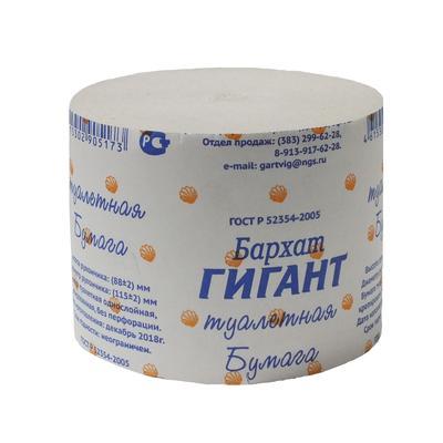 Бумага туалетная Бархат Гигант 1-слойная серая 57 метров (24 рулона в упаковке)
