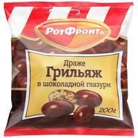 Конфеты шоколадные Рот Фронт Грильяж 200 г
