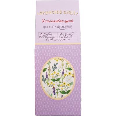 Чай подарочный Крымский букет Успокаивающий листовой травяной 50 г