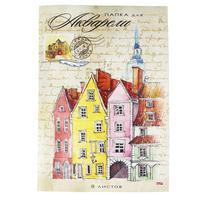 Папка для рисования акварелью Разноцветные дома А4 8 листов
