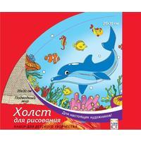 Картина по номерам Рыжий кот Подводный мир