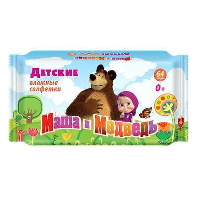 Влажные салфетки детские Маша и медведь 64 штуки в упаковке