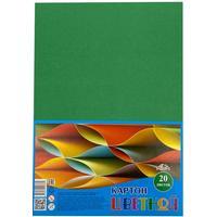 Картон цветной Апплика (А4, 20 листов, 1 цвет, немелованный, С2672-04)