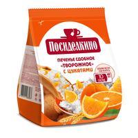 Печенье сдобное Посиделкино творожное с апельсиновыми цукатами 250 г