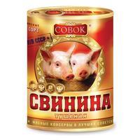 Тушенка из свинины Совок 338 г