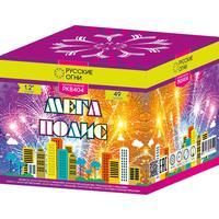 Салют батарея Русские огни Мегаполис (49 залпов)