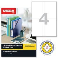 Этикетки самоклеящиеся Promega label белые 105х148 мм (4 штуки на листе А4, 50 листов в упаковке)