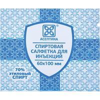 Спиртовые салфетки для инъекций Асептика 60x100 мм (400 штук в упаковке)