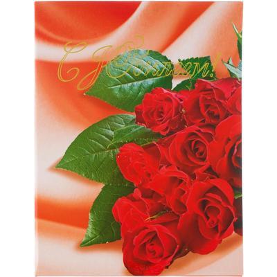 Папка адресная С Юбилеем А4 ламинированный картон розовая