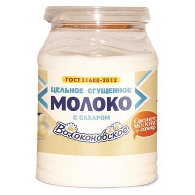 Молоко сгущенное Волоконовское с сахаром 8.5% 380 г