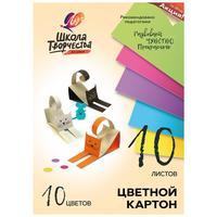Картон цветной Луч Школа творчества (А4, 10 листов, 10 цветов, немелованный)