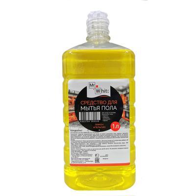 Средство для мытья пола Mr.White лимон-апельсин 1 л (концентрат)