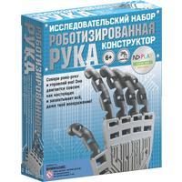 Конструктор NDPlay Роботизированная рука