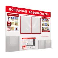 Информационный стенд настенный Attache Уголок пожарной безопасности пластиковый A4 750x1000 мм (2 отделения +  1 отделение)
