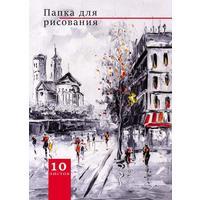 Папка для рисования Проф-пресс Городской пейзаж А4 10 листов в ассортименте